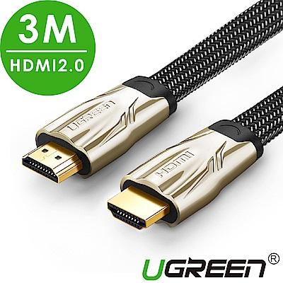 綠聯 HDMI2.0傳輸線 BRAID FLAT版 3M
