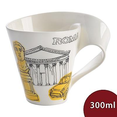 Villeroy & Boch 唯寶 城市波浪馬克杯-羅馬(300ml)