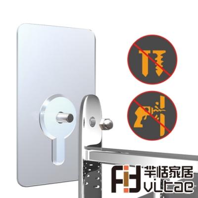 Fit Vitae羋恬家居 免釘牆無痕超黏螺絲貼6入組(6mm)