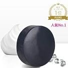 朵朵黑鑽石-日本果酸煥膚醫美皂(10g)
