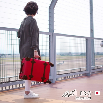 MOIERG_Old Time迷戀舊時光combi trunk (M-21吋) Red
