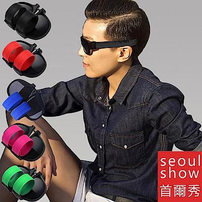 Seoul Show首爾秀 男女啪啪圈手環太陽眼鏡UV400折疊墨鏡