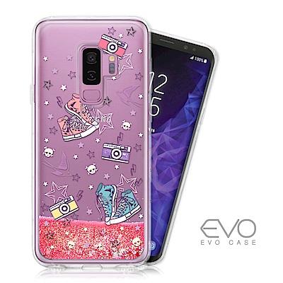 EVO CASE SAMSUNG S9 plus 亮片流沙手機軟殼 - 愛旅行