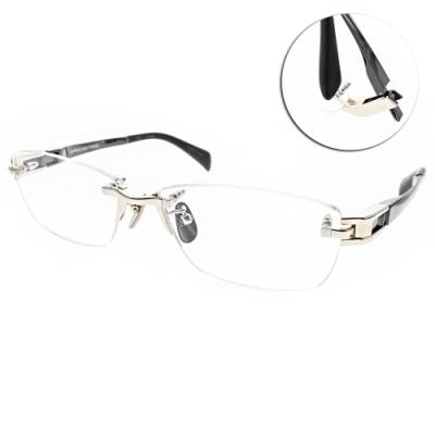 JAPONISM  光學眼鏡 紳士簡約無框款/淡金-槍黑 #JP031 C03