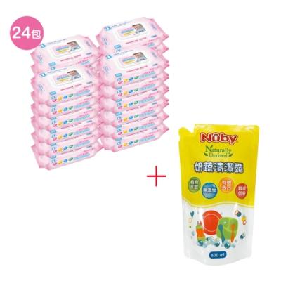貝比QEDI超厚超純水柔濕巾量販特價組箱無香料+Nuby 奶蔬清潔露補充包 600ml