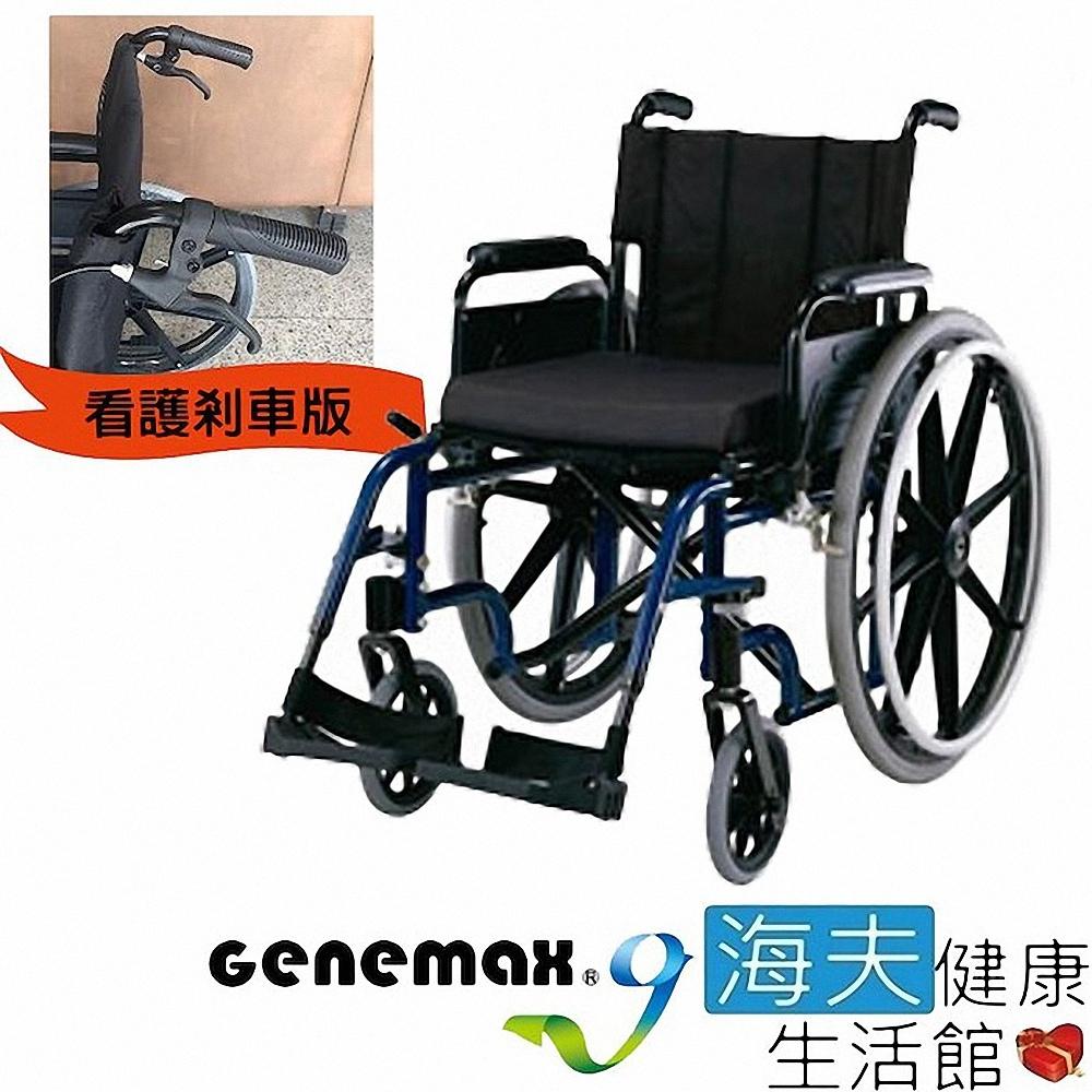 吉律 機械式輪椅 未滅菌 海夫健康生活館 吉律工業 鋁輪椅 20吋座寬 看護剎車版_GMP-L4