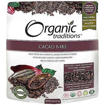 Organic Traditions 有機生可可仁227g