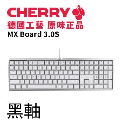 Cherry MX Board 3.0S(白) 黑軸