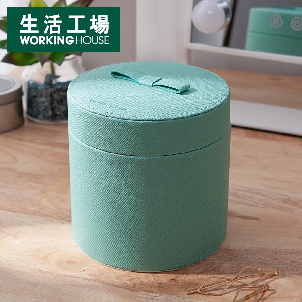 【百貨週年慶暖身 全館5折起-生活工場】GreenLake雙層皮革飾品收納圓盒