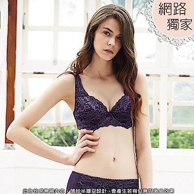 曼黛瑪璉-Hibra大波無襯內衣  D-E罩杯(暗夜紫)