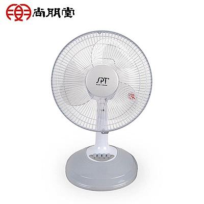 尚朋堂12吋桌扇SF-1266