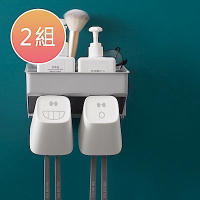 [團購2入組]日創優品 壁掛式無痕貼牙刷置物架(2杯)
