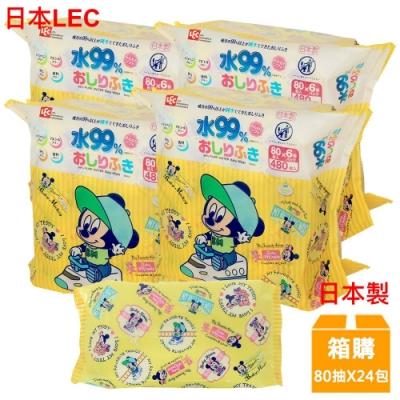 日本LEC 迪士尼米奇米妮-純水99%濕紙巾-80抽x24包/箱