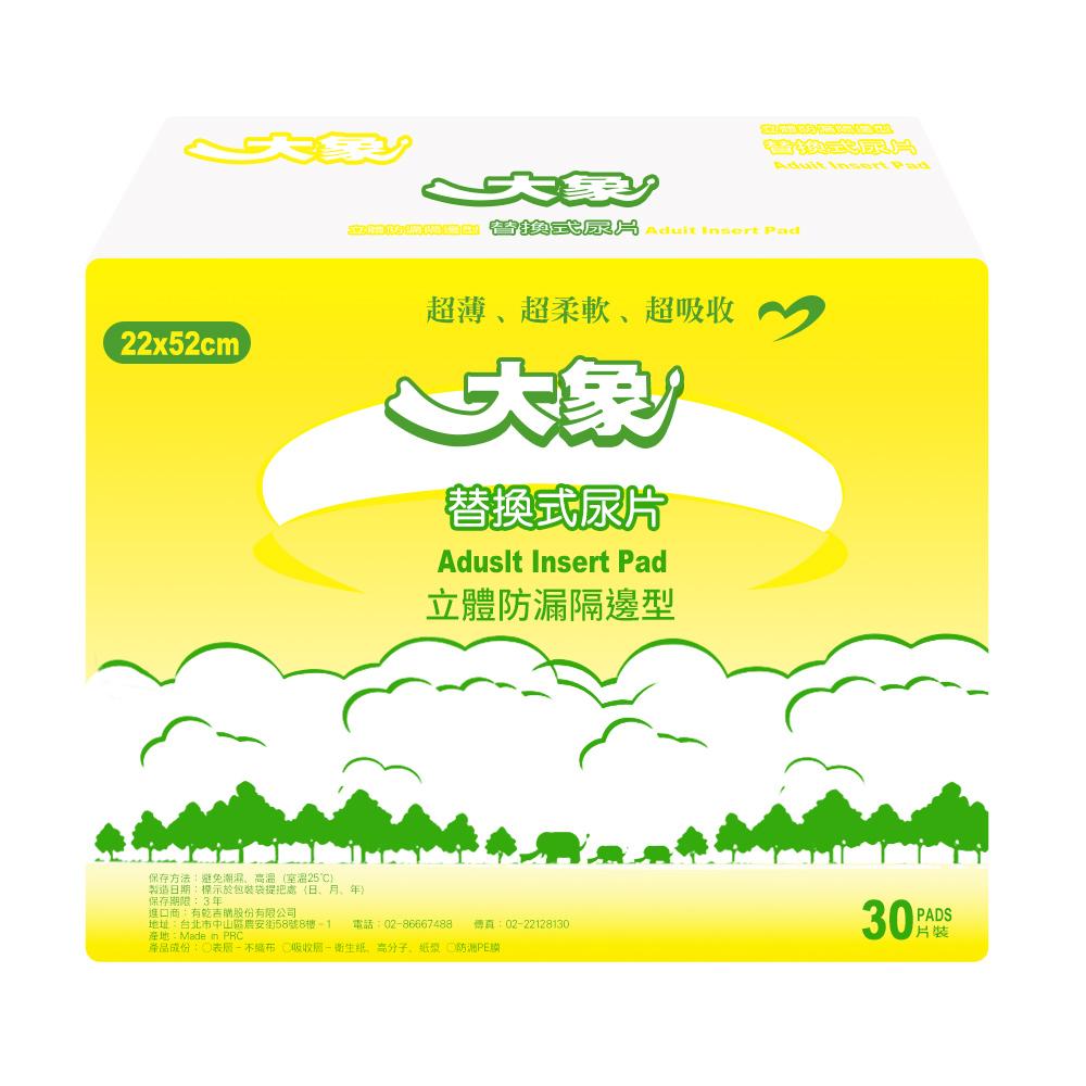 大象 成人立體替換式尿片(30片x6包/箱)