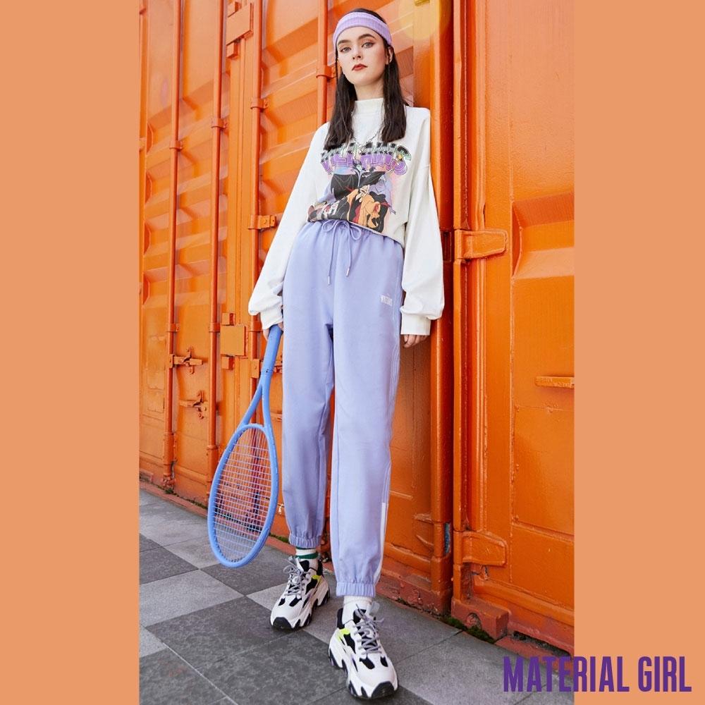 MATERIAL GIRL 藍紫色反派拼接休閒束口褲【春季新品】-A463464