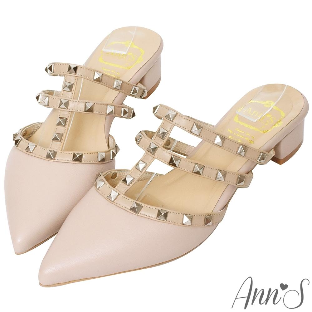 Ann'S小羊皮雙配色鉚釘穆勒粗跟尖頭鞋-粉