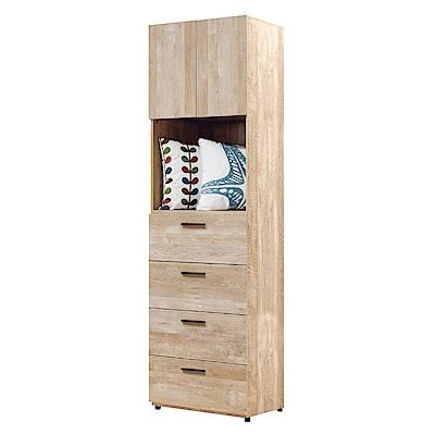 文創集 波普爾時尚2尺木紋四抽衣櫃/收納櫃-60x59x202cm免組