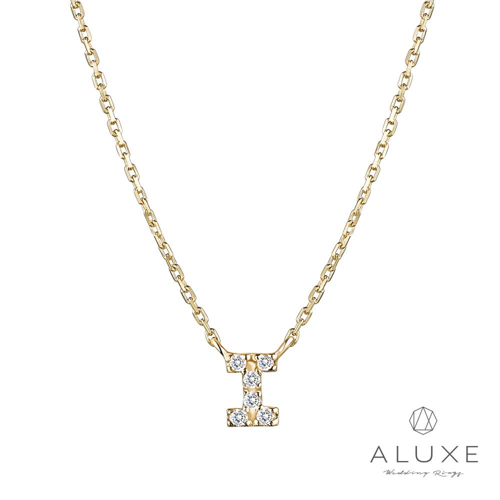 A-LUXE 亞立詩 Alphabet系列10K鑽石項鍊-I