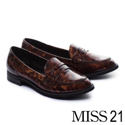 厚底鞋 MISS 21 經典復古學院風漆皮方頭樂福厚底鞋-棕