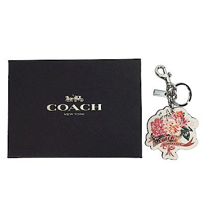 COACH 專櫃款插畫風格花束造型鑰匙圈(附禮盒/白)COACH