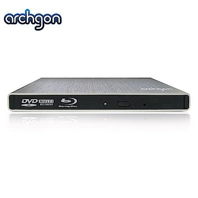 Archgon 6X USB3.0 UHD 4K藍光燒錄機 MD-8102S-U3-UHD