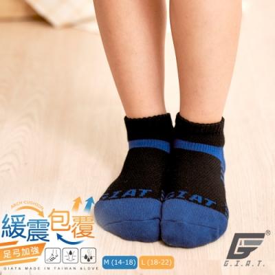 GIAT台灣製類繃萊卡運動機能襪(兒童款)-黑藍