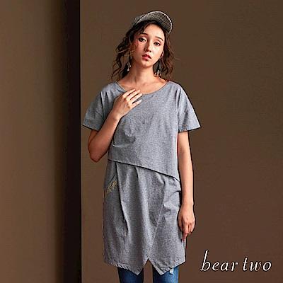 beartwo 優雅特殊剪裁單邊口袋洋裝(灰色)