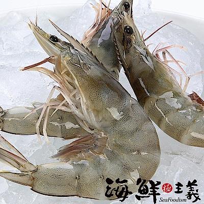 【海鮮主義】活力白蝦5/6規格250g*4
