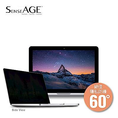 SenseAGE 防眩光高清晰度防窺片MacBook Pro 15Retina