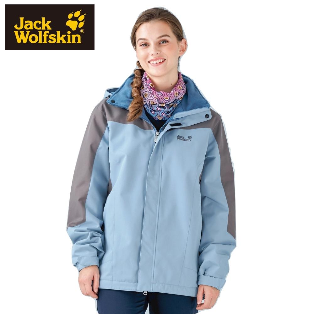 【Jack Wolfskin 飛狼】女  Titan 防風防潑水保暖外套 (內刷毛)『藍色』