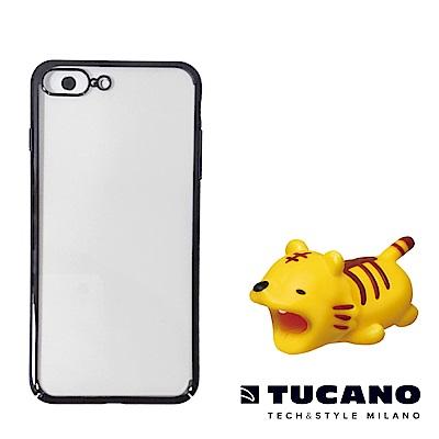 TUCANO iPhone7+/8+超薄硬式保護組合(防撞保護套+動物園咬線器隨機款)