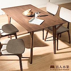 日本直人木業-3125簡約日系全實木135CM餐桌