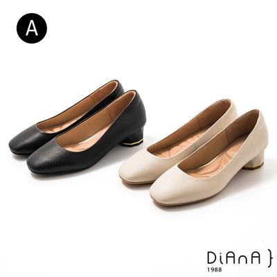 DIANA 618年中慶優質休閒/跟鞋均一價1200-限時限量-共3款
