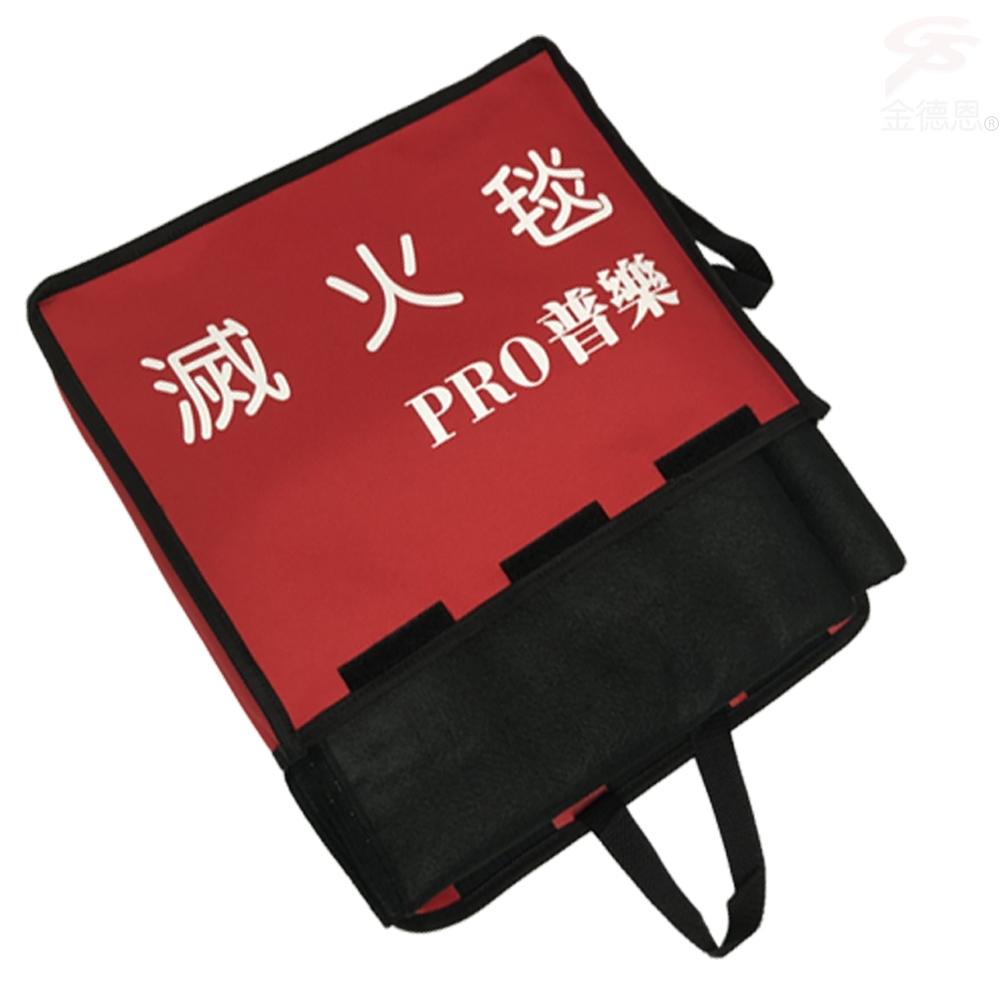 【買一送二】滅火毯 150x150cm+1入安全閃光警報器隨機色+送1入防煙面罩/成人兒童適用