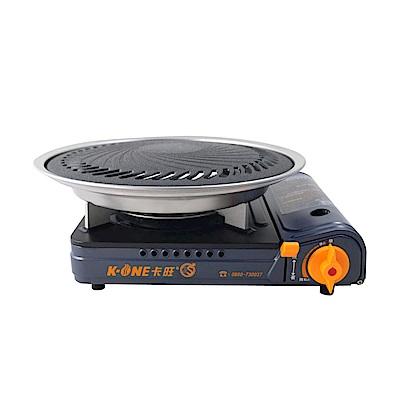 卡旺K1-A005D雙安全卡式爐+K-ONE卡旺超級燒烤盤-K1BQ-007