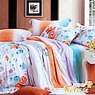Betrise漫花飛舞 雙人-100%奧地利天絲四件式兩用被床包組