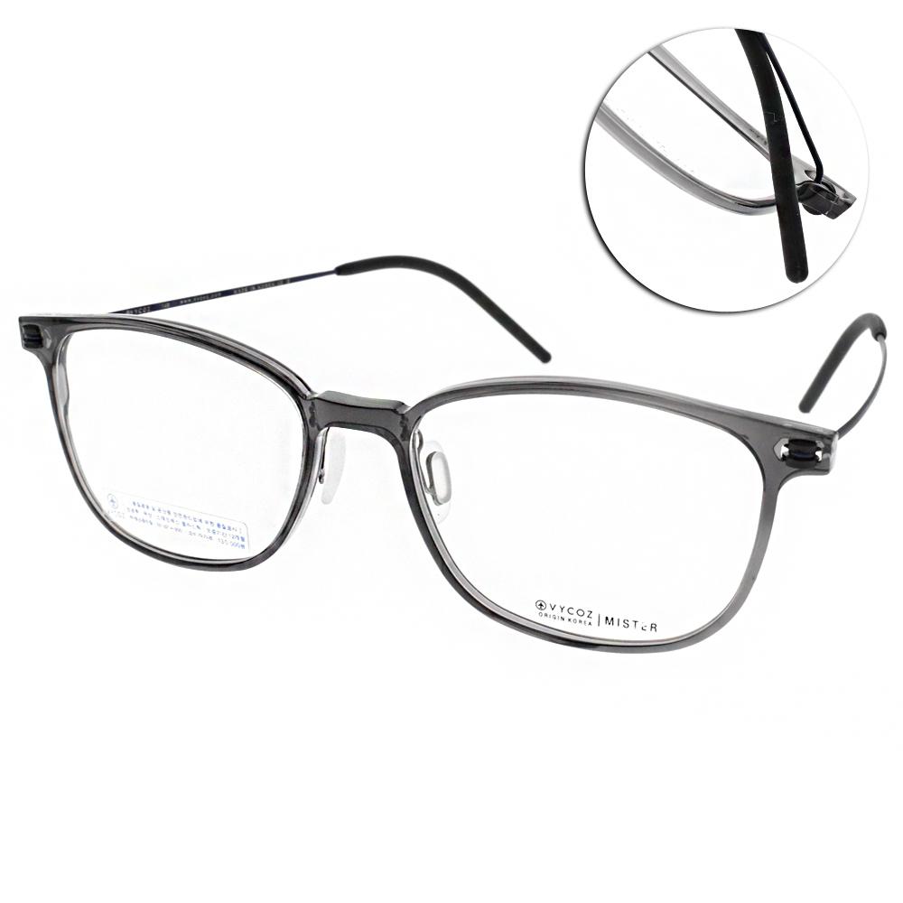 VYCOZ眼鏡 Eco環保材質/透灰-藍 #MISTER GRYBL