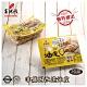 (任選) 富源成食品 非基改油皮(100g*2入) 純手工製作 素食可食-M0902 product thumbnail 1