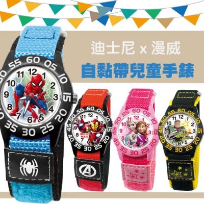 Disney迪士尼xMarvel漫威自黏帶兒童手錶-8款任選