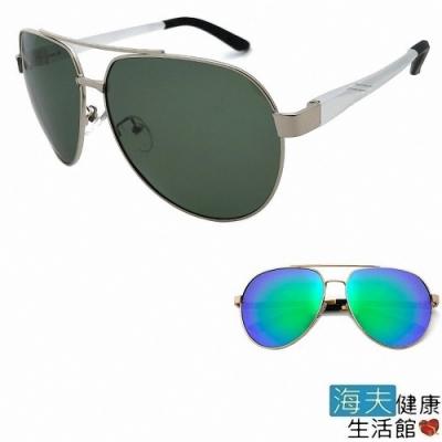 海夫健康生活館 向日葵眼鏡 鋁鎂偏光太陽眼鏡 UV400/MIT/輕盈 120023-銀框黑灰