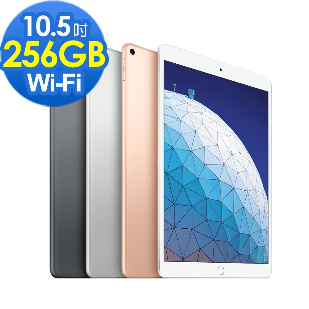 【Apple原廠公司貨】10.5 吋iPad 2019 Air Wi‑Fi 機型 256GB