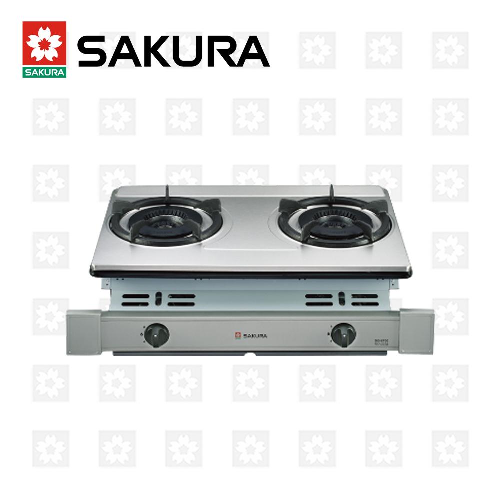 櫻花牌 SAKURA 雙內焰安全嵌入爐 G-6700K 天然瓦斯 限北北基配送