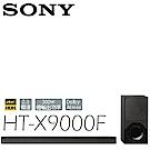 SONY HT-X9000F SoundBar 家庭劇院 喇叭