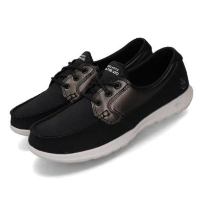 Skechers Go Walk Lite-ONYX 女鞋