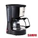 (快速到貨) SAMPO 聲寶 6人份 咖啡機 HM-SC06A - product thumbnail 1