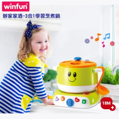winfun聲光系列均ㄧ價$299