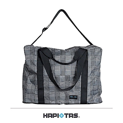 日本HAPI+TAS 摺疊旅行袋(3WAY) 黑灰色蘇格蘭格紋
