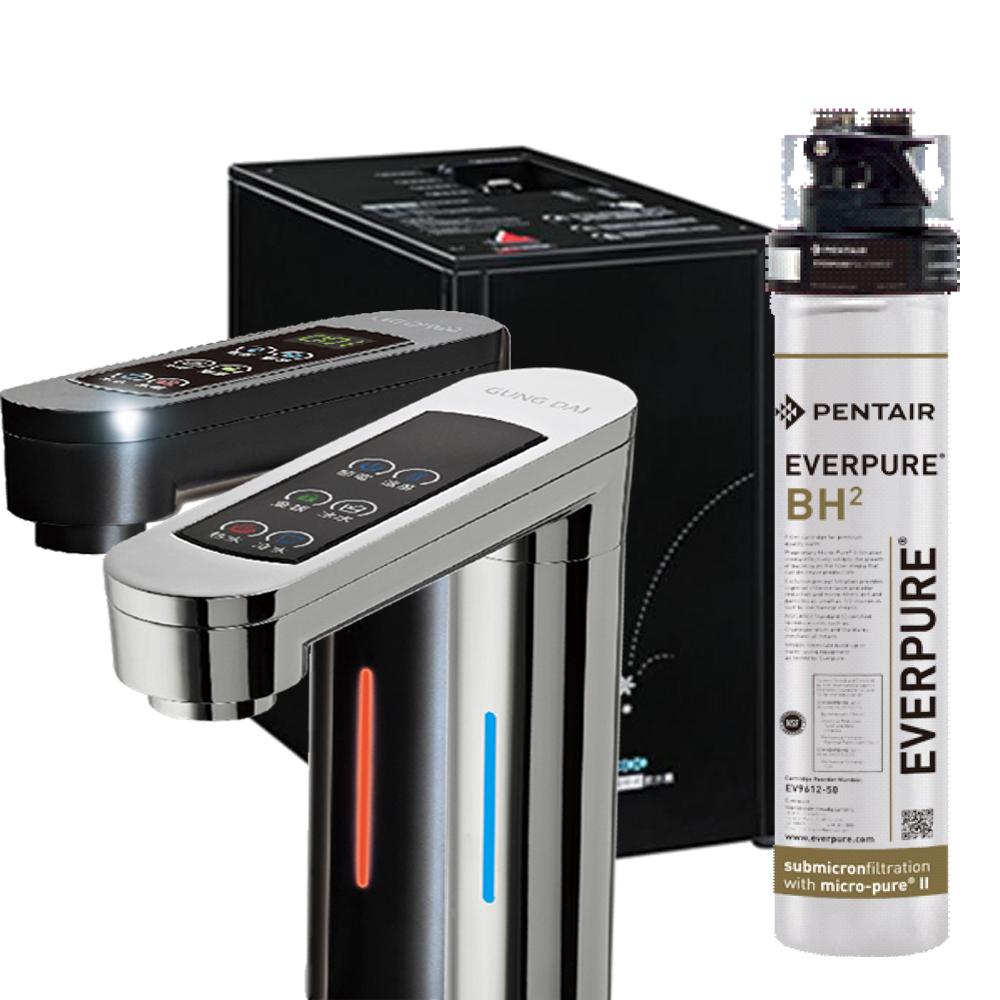宮黛GD-800櫥下觸控式三溫飲水機