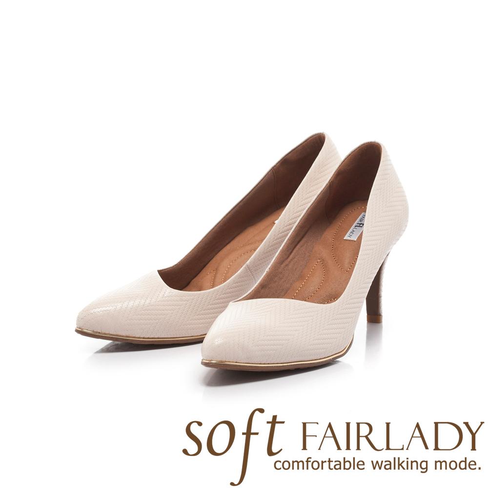 FAIR LADY Soft芯太軟 波紋斜口修飾尖頭高跟鞋 粉
