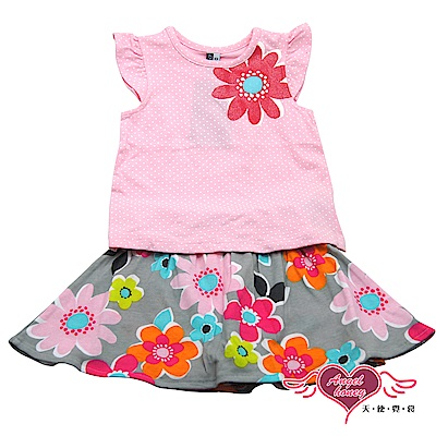 天使霓裳-童裝-花開綻放 兒童背心短裙兩件組套裝(粉)